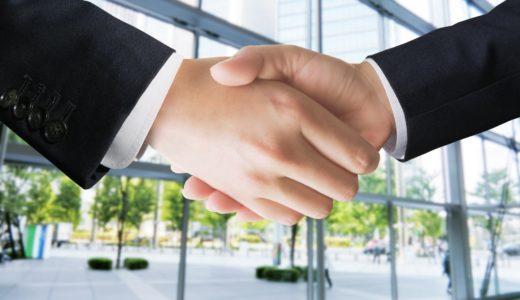 障害者雇用安定助成金|助成金を活用して障がいのある方を正社員に登用しよう!!