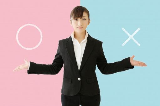 知っておきたい労働移動支援助成金|再就職支援コース活用法