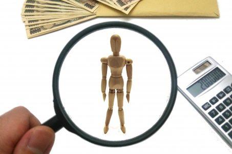 特定求職者雇用開発助成金「障害者初回雇用コース(ファースト・ステップ)」について