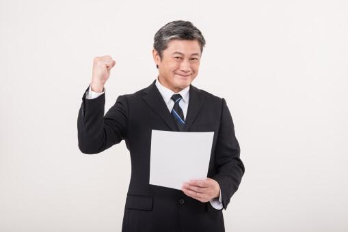生涯現役起業支援助成金|40歳以上の起業したい人必見!