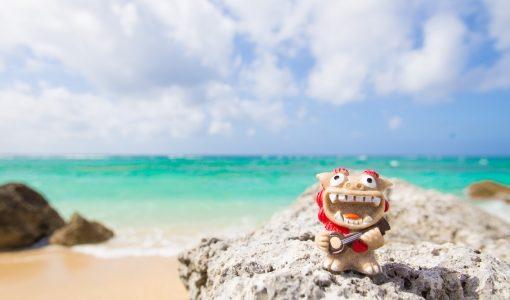 地域雇用開発助成金|沖縄に支店があるほとんどの事業主が活用できる便利な助成金