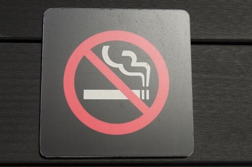 受動喫煙防止対策助成金|喫煙室の設置が半額で行える助成金