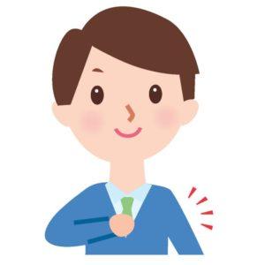 福岡の助成金申請の専門家